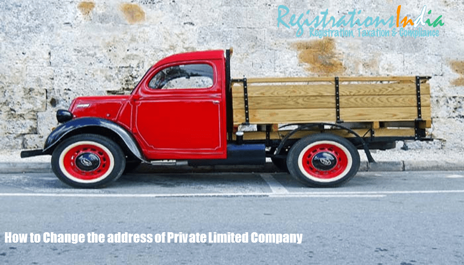 How to Change the address of Private Limited Company Image