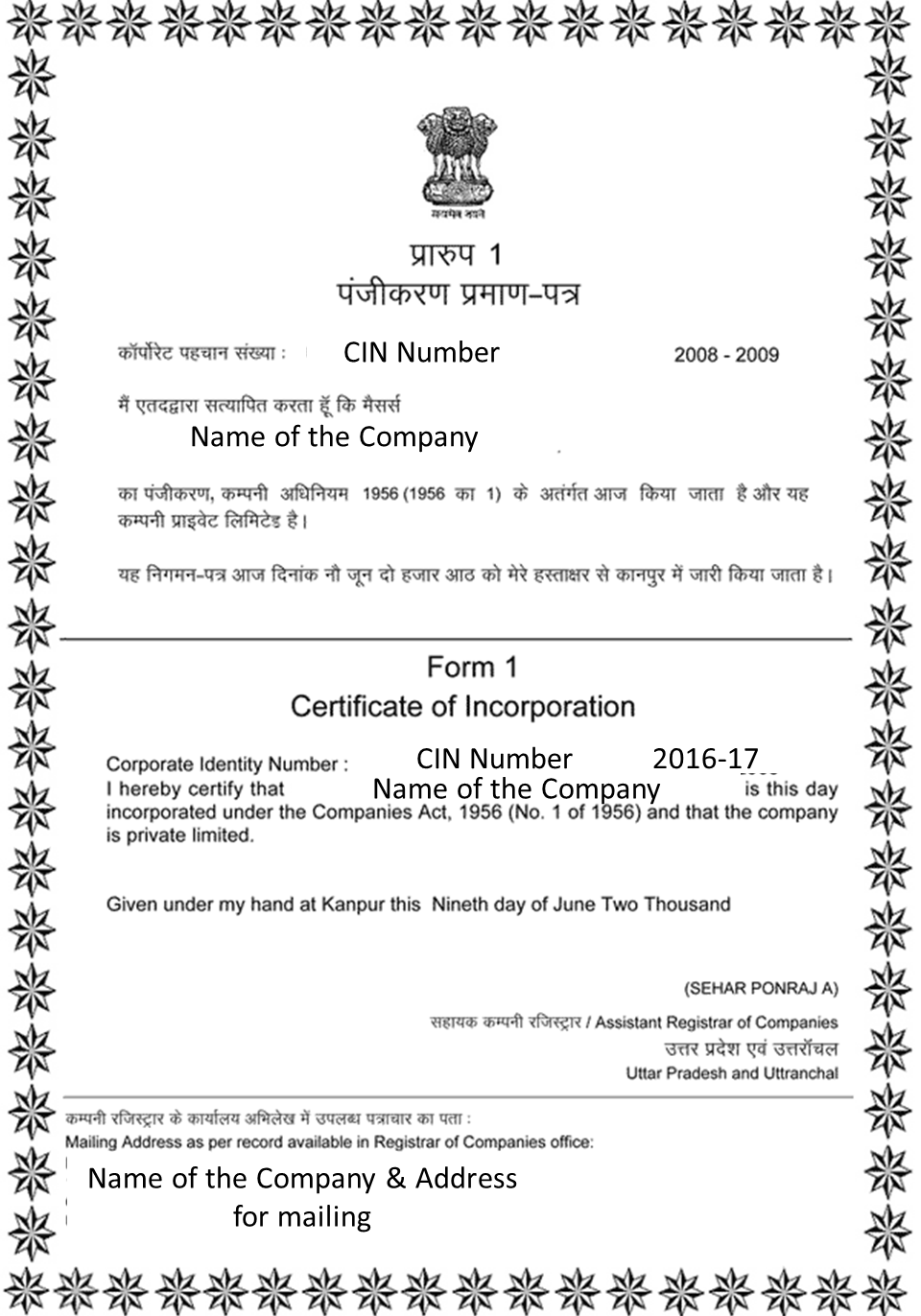 Certificate of incorporation for a private limited company for Certificate of organization template